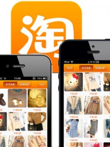 Taobao - commerce mobile