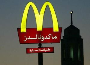 Mac Donalds et Kuwait banque pour la solution de micropaiement mobile au koweit