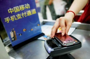 china-mobile-payment